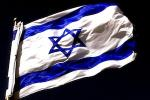 Picture: Flag of Israel courtesy kudumomo/Flickr.