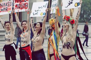 Picture: FEMEN protest in France courtesy of Wikimedia.